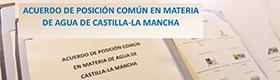 ACUERDO POSICIÓN COMÚN EN MATERIA DE AGUA CLM