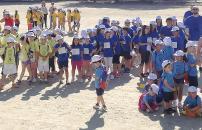 El Gobierno regional destina 121.800 euros a la mejora de espacios deportivos en 50 centros educativos públicos de la provincia de Toledo