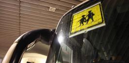 El Gobierno de Castilla-La Mancha ofrecerá ayudas individuales para el transporte escolar a más de 400 alumnos