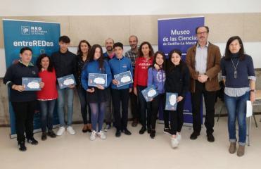 entreREDes finalistas Guadalajara