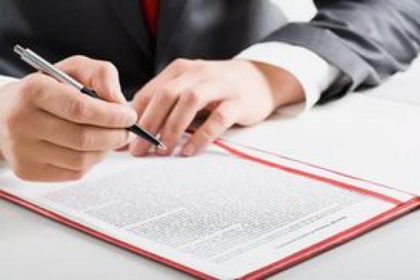 Registro de Cooperativas y Sociedades Laborales