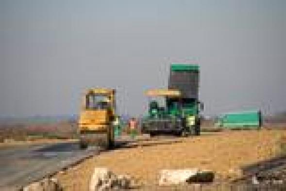 Programa de Conservación y Explotación de Carreteras