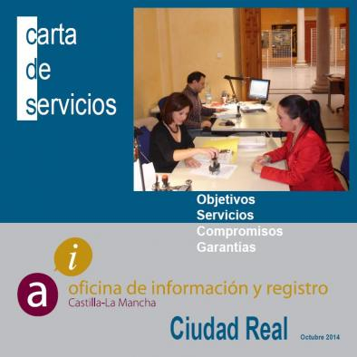 Oficinas de informaci n y registro de ciudad real for Oficina virtual de castilla la mancha