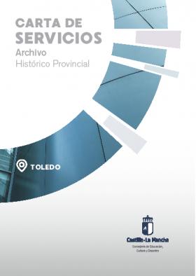 CS Archivo Histórico Provincial Toledo