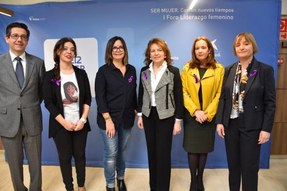 LA CONSEJERA DE BIENESTAR SOCIAL INAUGURA EL I FORO LIDERAZGO FEMENINO DE LA CADENA SER DE CIUDAD REAL