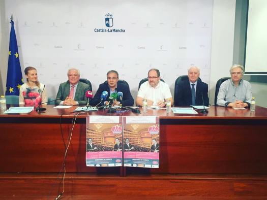 El Gobierno regional colabora con el XXXVIII Curso y Festival Internacional de Música 'Martín Códax'