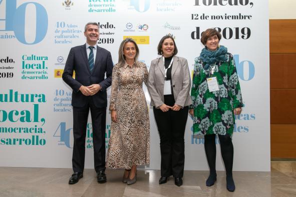 El Gobierno regional destaca que las jornadas '40 años de políticas culturales' son una oportunidad para poner en valor la cultura como elemento clave del desarrollo sostenible