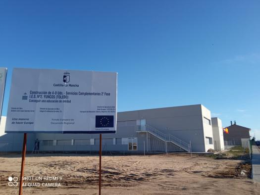 El Gobierno regional licita las obras de ampliación de la 3º Fase del IESO 'El Melgar' de Yuncos por un importe de más de 2,5 millones de euros