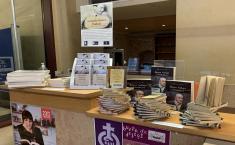 La Sección Local de la Biblioteca Pública de Guadalajara dedica un espacio a la vida y obra de Antonio Buero Vallejo