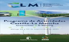 El Gobierno regional participa con cuatro eventos y dos ponencias en el 'Congreso Greencities & S-moving' y expone proyectos y buenas prácticas en materia de sostenibilidad